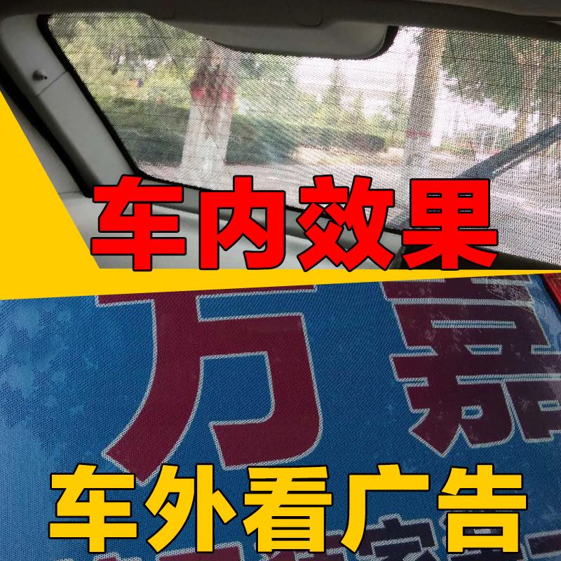 车贴_车身广告